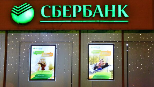 El logo de Sberbank - Sputnik Mundo