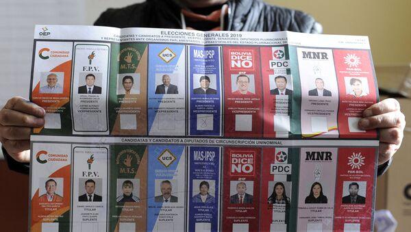 Elecciones generales en Bolivia - Sputnik Mundo