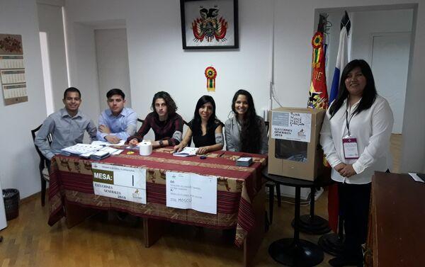 Mesa electoral en la Embajada de Bolivia en Moscú - Sputnik Mundo