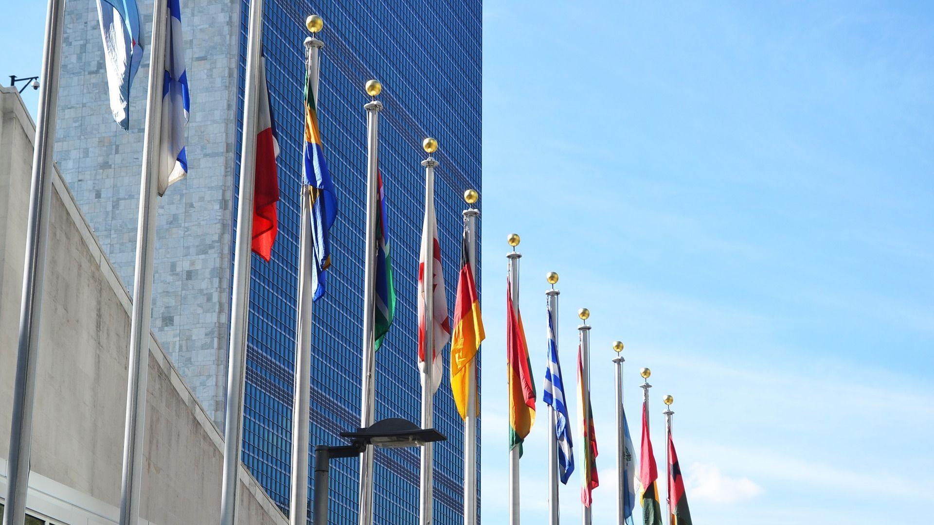 La sede de la ONU en Nueva York - Sputnik Mundo, 1920, 12.03.2021