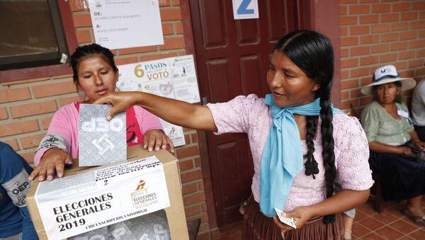 Las elecciones generales en Bolivia - Sputnik Mundo