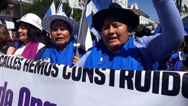 Mujeres de la Confederación Nacional 'Bartolinas Sisa' en Bolivia - Sputnik Mundo