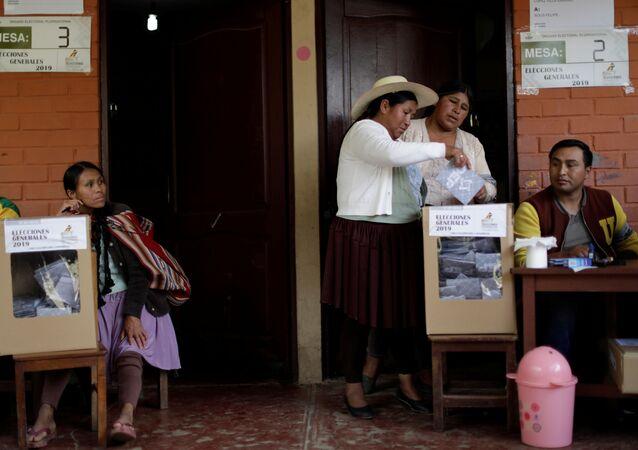 Elecciones presidenciales en Bolivia (archivo)