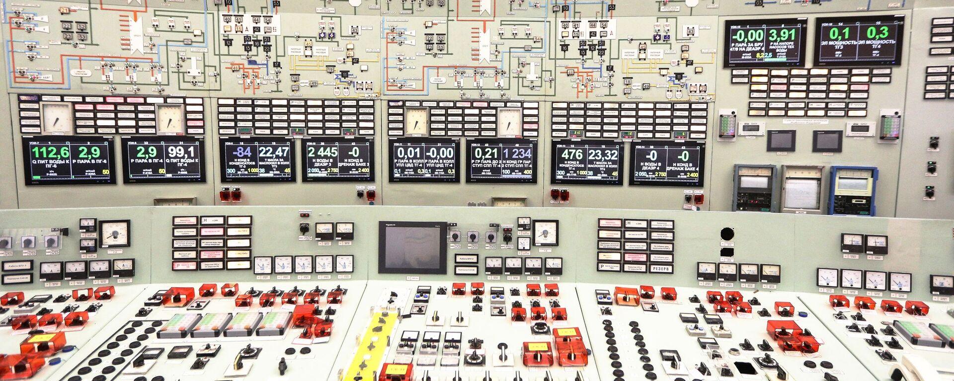 La panel de control de la Central nuclear de Kola (Rusia) - Sputnik Mundo, 1920, 30.06.2021