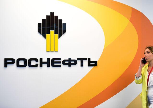 El logo de Rosneft