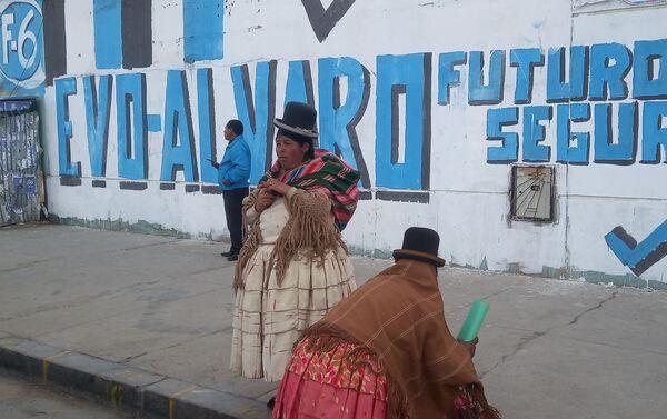 Indígenas bolivianas en las calles de El Alto - Sputnik Mundo