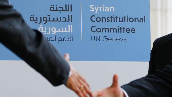 La primera sesión del Comité Constitucional sirio - Sputnik Mundo
