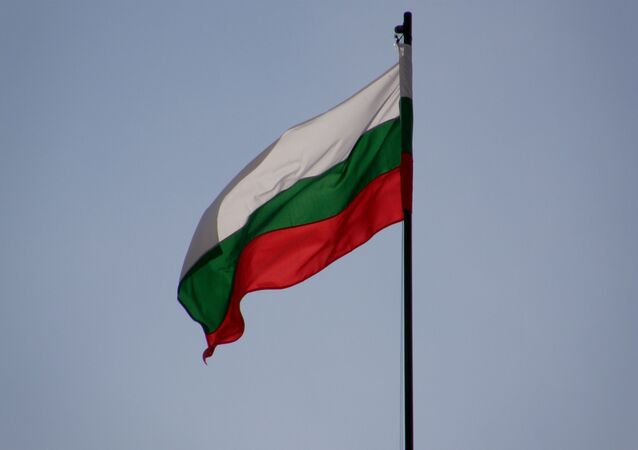 Bandera de Bulgaria