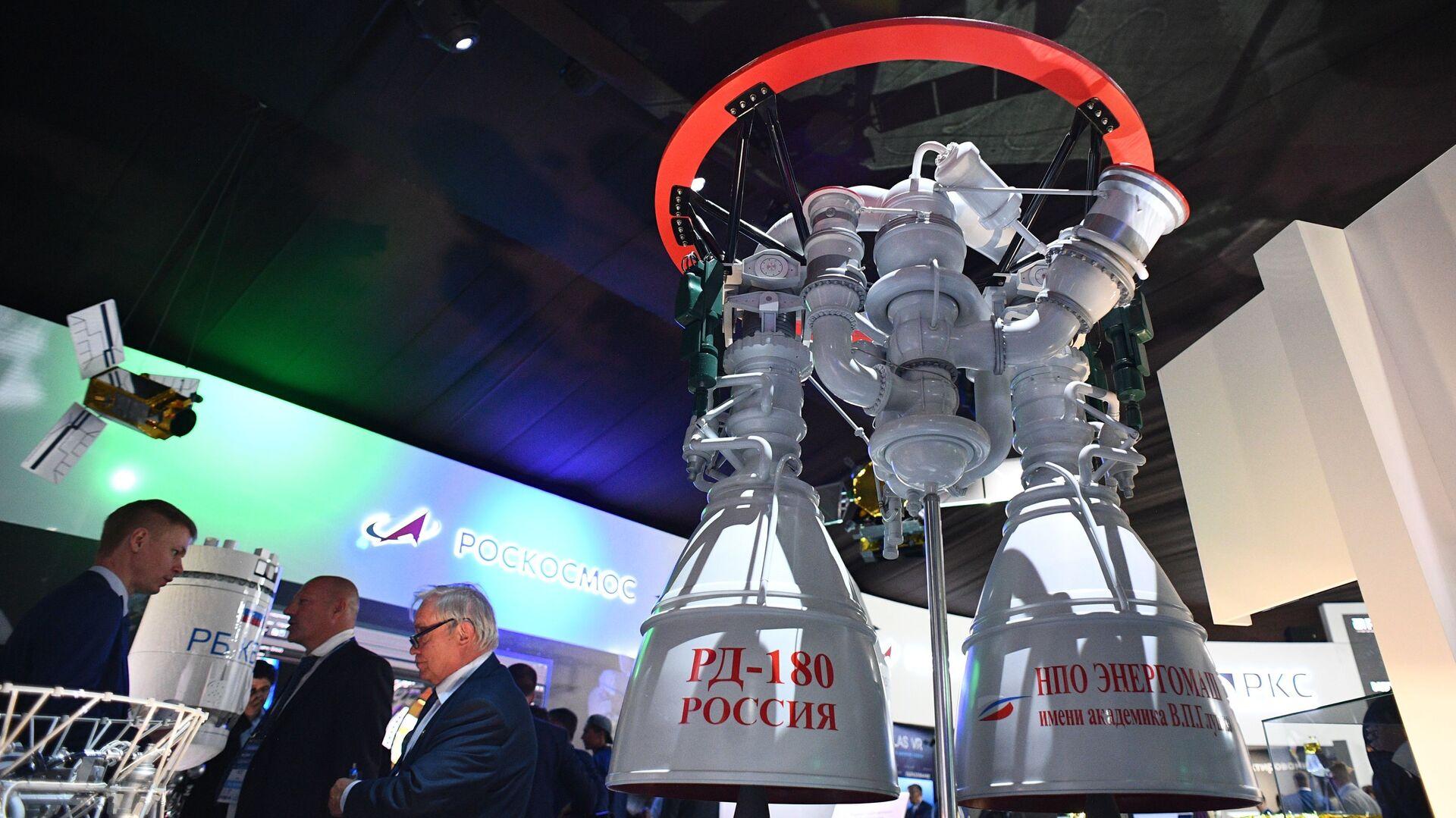 Los motores RD-180 - Sputnik Mundo, 1920, 08.04.2021