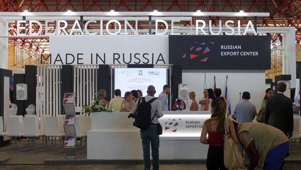 Pabellón de Rusia en la Feria Internacional de la Habana - Sputnik Mundo