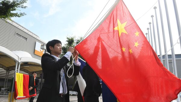 Bandera de China (imagen referencial) - Sputnik Mundo