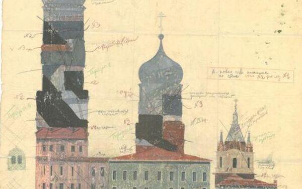 Boceto del camuflaje del Kremlin de Moscú - Sputnik Mundo