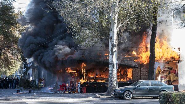 Explosión en Biskek, Kirguistán - Sputnik Mundo