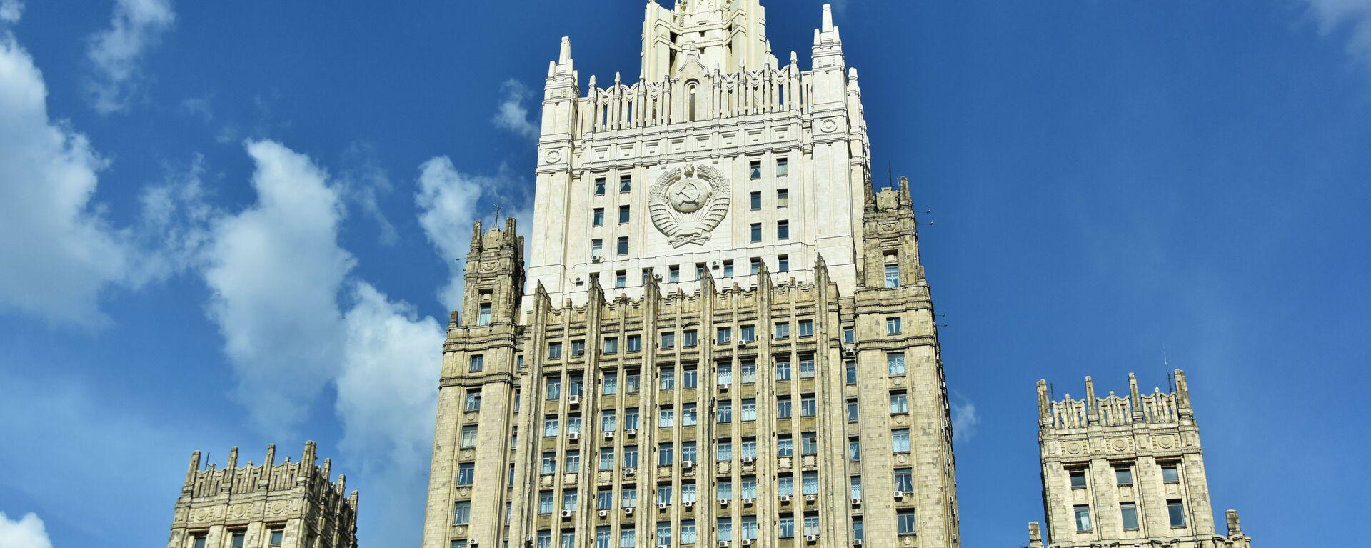 Ministerio de Asuntos Exteriores de Rusia - Sputnik Mundo, 1920, 09.02.2021