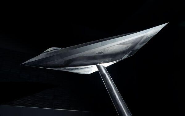Maqueta del dron LOUT - Sputnik Mundo