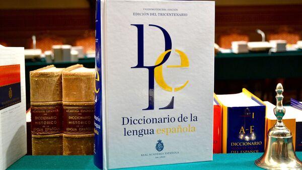 Diccionario de la lengua española - Sputnik Mundo