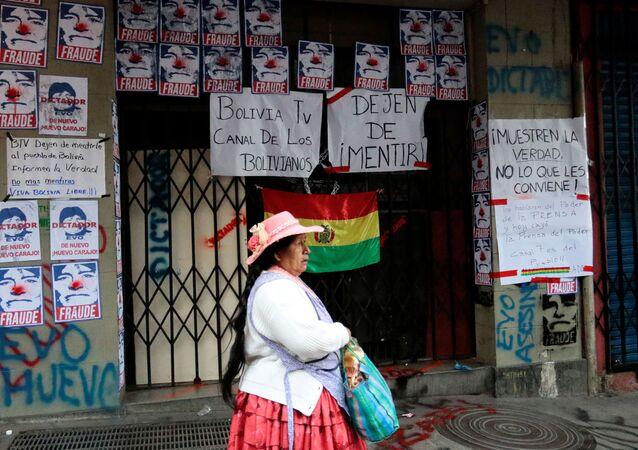 La puerta del canal estatal BoliviaTV