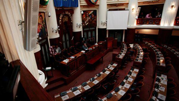 La primera sesión parlamentaria para sucesión presidencial en Bolivia - Sputnik Mundo