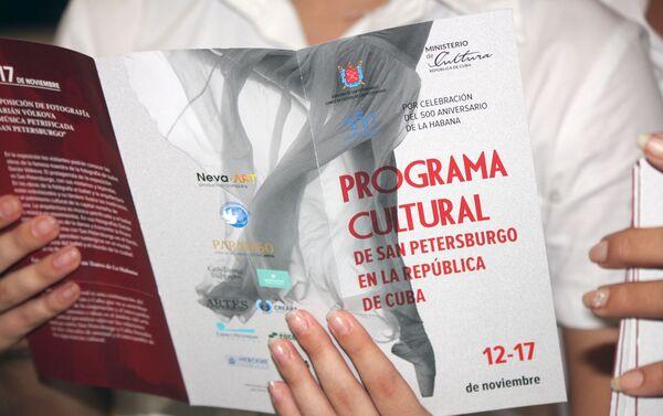 Programa cultural Los Días de San Petersburgo en Cuba - Sputnik Mundo