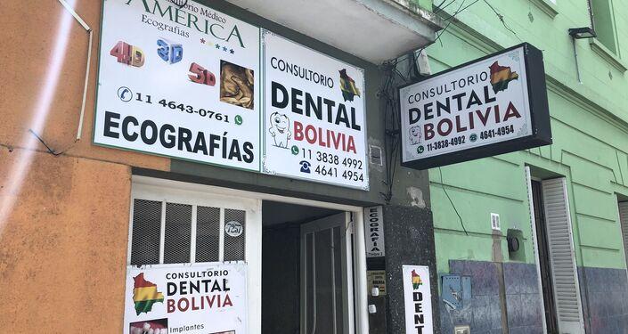 Centros de atención médica para la comunidad boliviana en Liniers