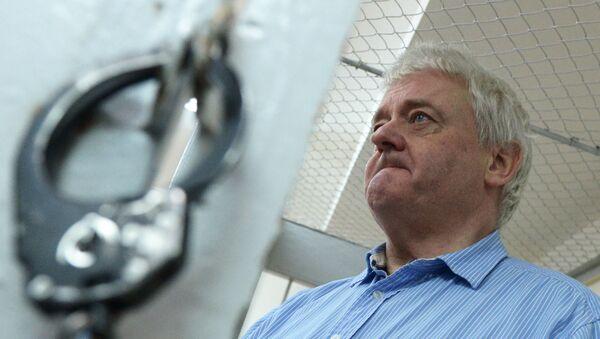 Frode Berg, ciudadano noruego condenado en Rusia por espionaje - Sputnik Mundo