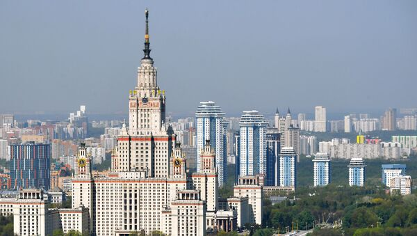 La Universidad Lomonósov de Moscú (MGU) - Sputnik Mundo