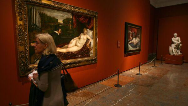 Museo del Prado, foto de archivo - Sputnik Mundo