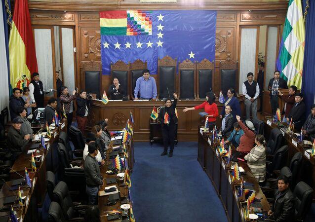 Parlamento de Bolivia