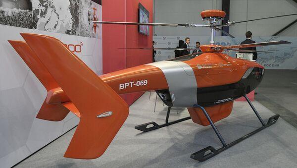 El helicóptero no tripulado VRT300 - Sputnik Mundo
