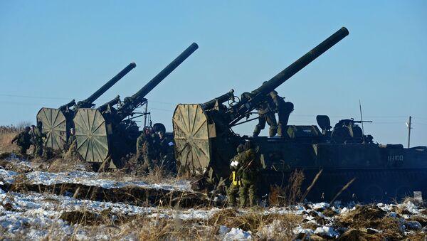Morteros rusos Tiulpan (Tulipán) 2S4 - Sputnik Mundo