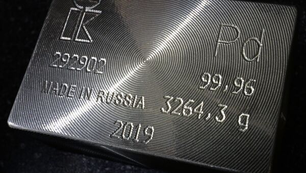 Un lingote de paladio - Sputnik Mundo