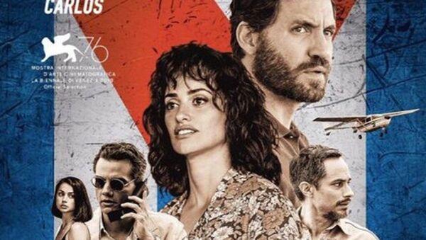 Poster de la película 'Red Avispa' sobre los cinco espías cubanos - Sputnik Mundo