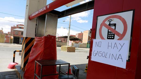 Escasez de combustibles en Bolivia - Sputnik Mundo