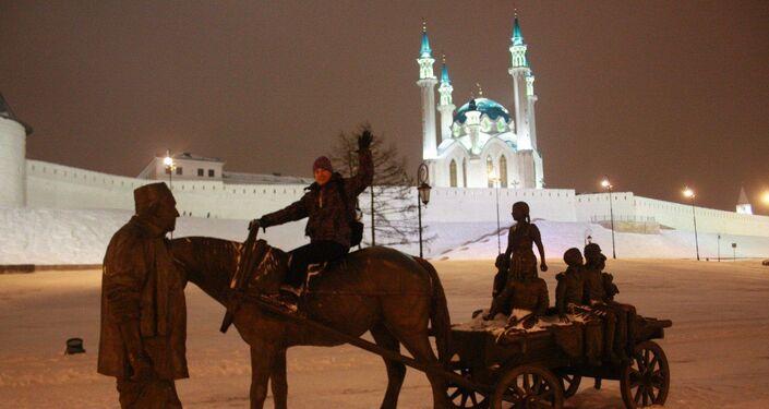 En la ciudad rusa de Kazán