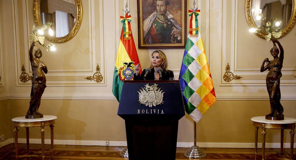 Jeanine Áñez, presidenta 'de facto' de Bolivia