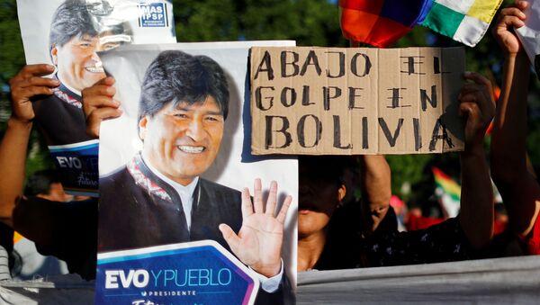 Partidarios de Evo Morales en Bolivia - Sputnik Mundo