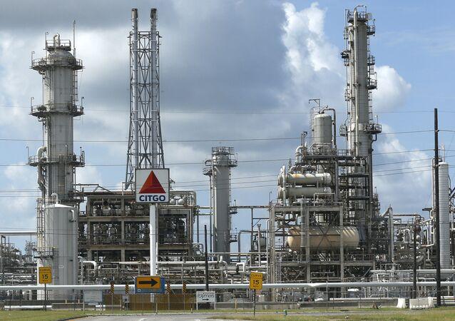 La refinería de Citgo Petroleum