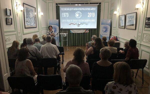 Encuentro de egresados de casas de estudio rusas en el Centro Ruso de Ciencia y Cultura (Casa de Rusia), Buenos Aires, Argentina - Sputnik Mundo