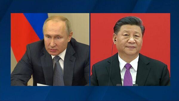 Rusia y China inauguran el gasoducto Fuerza de Siberia - Sputnik Mundo