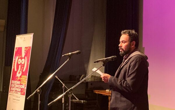 Alí Calderón en la XI edición del Festival internacional 'Bienal de Poesía en Moscú' - Sputnik Mundo