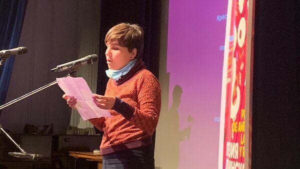 Jamila Medina Ríos en la XI edición del Festival internacional 'Bienal de Poesía en Moscú' - Sputnik Mundo