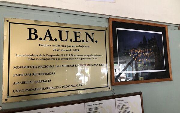 El Hotel Bauen teme por un inminente desalojo después de 16 años de autogestión - Sputnik Mundo