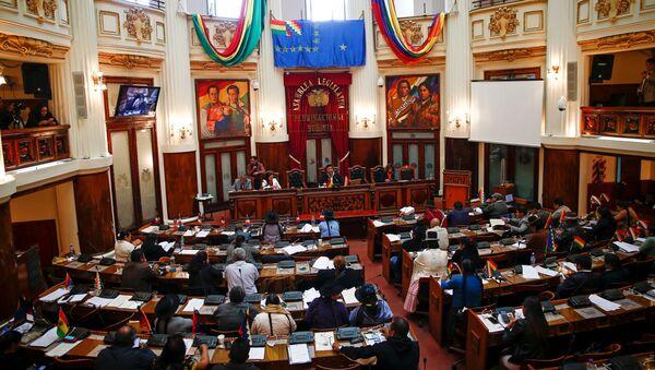 El Congreso de Bolivia, vista general - Sputnik Mundo