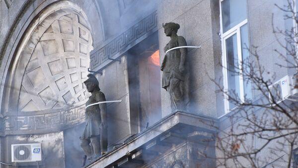 Incendio en un instituto en Ucrania - Sputnik Mundo