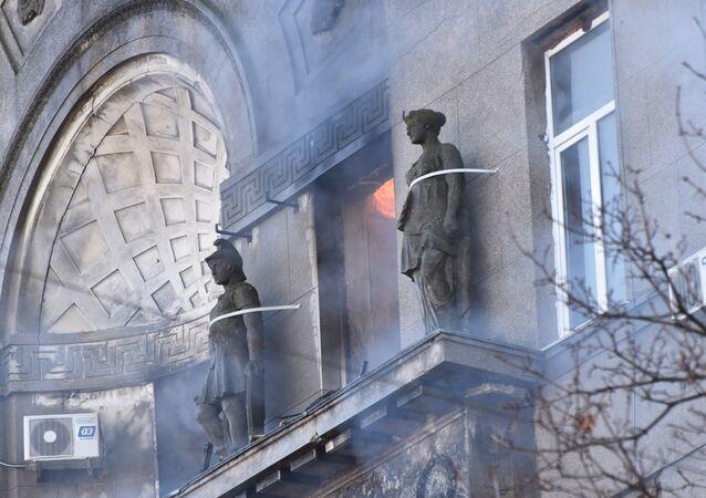 Incendio en un instituto en Ucrania