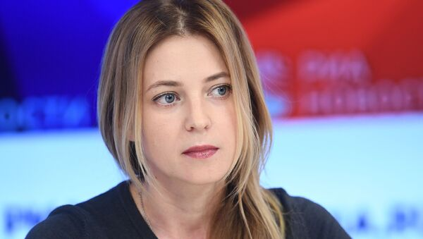 Natalia Poklónskaya, vicepresidenta de la comisión de asuntos internacionales de la Duma Estatal (Cámara Baja rusa) - Sputnik Mundo