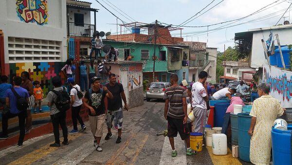 Comuna Socialista Altos de Lídice, Caracas, Venezuela - Sputnik Mundo