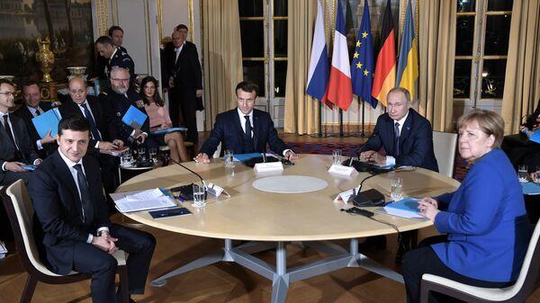 Сumbre del Cuarteto de Normandía - Sputnik Mundo