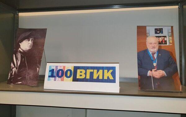 La exposición dedicada al Centenario del Instituto de Cine ruso en Londres - Sputnik Mundo
