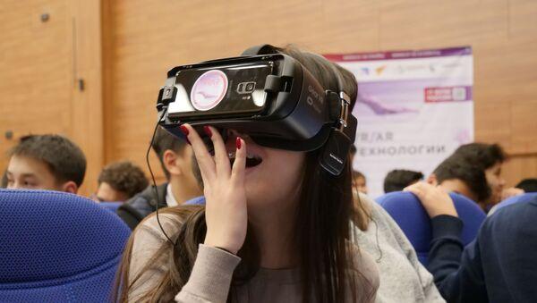La nueva realidad digital: cómo las tecnologías transforman nuestra vida - Sputnik Mundo